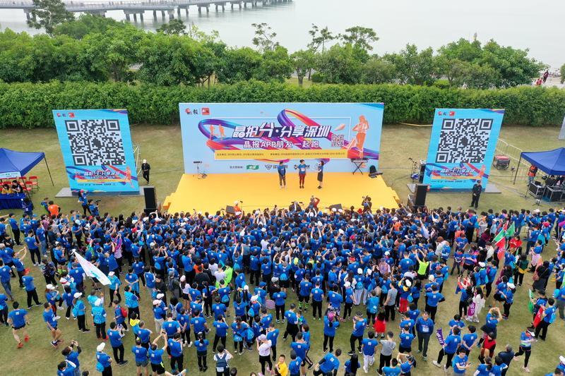 """2019晶报APP""""朋友一起跑""""深圳湾欢乐开跑"""